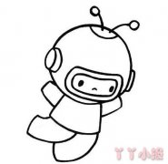 小小宇航员怎么画简单又好看 宇航员简笔画