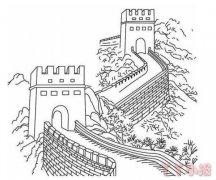 长城怎么画简单又漂亮 素描长城简笔画