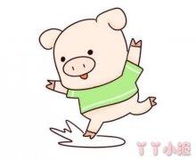 卡通小猪怎么画带步骤涂色 小猪简笔画图片