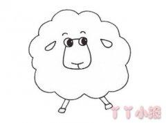 卡通小绵羊的画法步骤教程简单又可爱