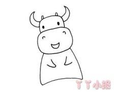 卡通小牛怎么画简单又可爱 牛简笔画