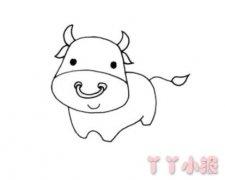 小牛怎么画带步骤教程 小牛简笔画图片