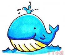 幼儿园卡通鲸鱼怎么画涂色 鲸鱼简笔画图片