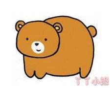 卡通小熊的画法步骤涂色 小熊简笔画图片