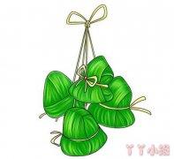 粽子怎么画涂颜色简单又漂亮 粽子的画法
