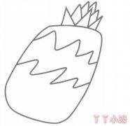 简单菠萝简笔画怎么画菠萝简笔画