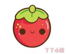 卡通草莓简笔画涂色 草莓的画法图解教程简单