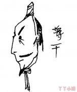 三国英雄人物蒋干简笔画怎么画手绘教程图解