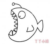 灯笼鱼简笔画图片 灯笼鱼的画法图解教程