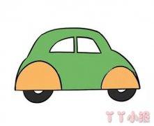 小汽车简笔画涂色 小汽车的画法图解教程简单