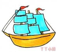 帆船简笔画涂色 帆船的画法图解教程简单又好看