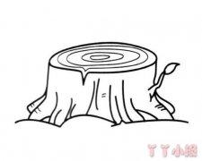 树桩简笔画图片 树桩的画法图解教程