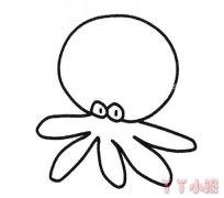 可爱小章鱼简笔画教程图解简单好看