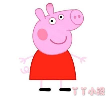 小猪佩奇怎么画简单可爱 小猪佩奇简笔画教程