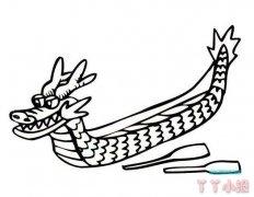 端午节龙舟简笔画图片 赛龙舟怎么画简单好看