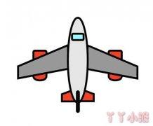 飞机的画法飞机简笔画怎么画