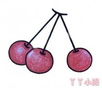 红色樱桃的画法步骤教程樱桃简笔画怎么画