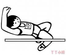 跳高运动员怎么画 跳高小男孩简笔画图片