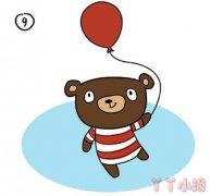 卡通小熊怎么画带步骤涂色小熊简笔画图片