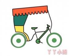 三轮自行车怎么画涂色 自行车简笔画图片
