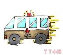 救护车怎么画带步骤涂色 救护车简笔画
