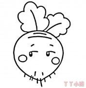 卡通萝卜怎么画 简笔画萝卜的画法教程