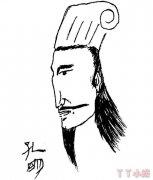 三国人物孔明怎么画 诸葛亮简笔画图片
