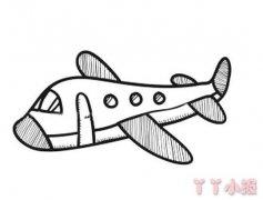飞机怎么画简单 简笔画飞机的画法教程