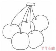 樱桃怎么画带步骤图 樱桃简笔画图片