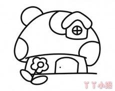 蘑菇小屋怎么画涂色 卡通蘑菇屋简笔画图片