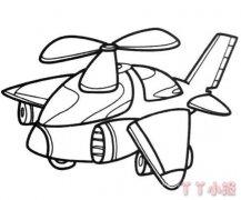 卡通飞机怎么画简单好看 飞机简笔画图片