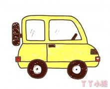 卡通小汽车怎么画涂色 小汽车简笔画图片