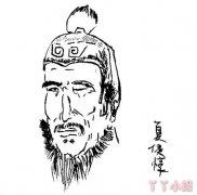 三国英雄夏候惇怎么画素描 夏侯惇简笔画图片