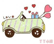 彩色跑车怎么画简单又漂亮跑车简笔画图片