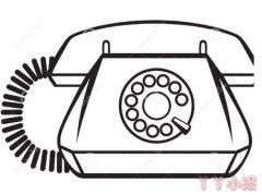 简笔画座机电话怎么画简单又好看