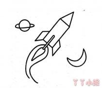 怎么画火箭发射简笔画图片简单又漂亮