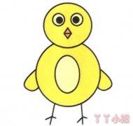 怎么画小黄鸡简笔画图片简单又可爱涂色