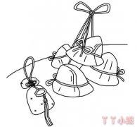 端午节粽子怎么画简单好看 粽子简笔画图片