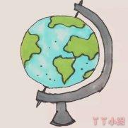 怎么画地球仪简笔画教程简单又漂亮涂色