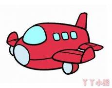 卡通飞机简笔画怎么画教程涂色简单漂亮