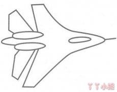 卡通战斗机的画法步骤 歼击机简笔画图片