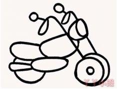 怎么画摩托车简笔画步骤教程简单又好看