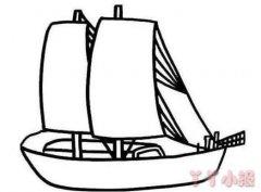 帆船怎么画简单好看 帆船简笔画教程
