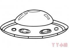 飞碟怎么画简单 宇宙飞船简笔画图片