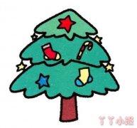 圣诞树怎么画涂色简单又漂亮简笔画