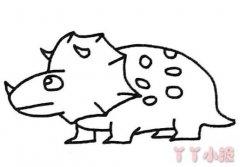 卡通三角龙的画法步骤 三角龙简笔画图片