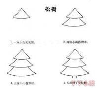 松树树叶怎么画简单好看 树叶简笔画图片