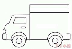 卡车怎么画简单好看 大卡车简笔画图片