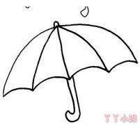 一把雨伞怎么画简单好看 雨伞简笔画图片