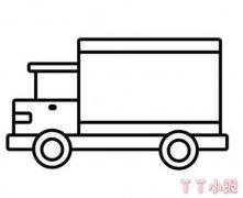 卡通货车怎么画涂色好看 大卡车简笔画